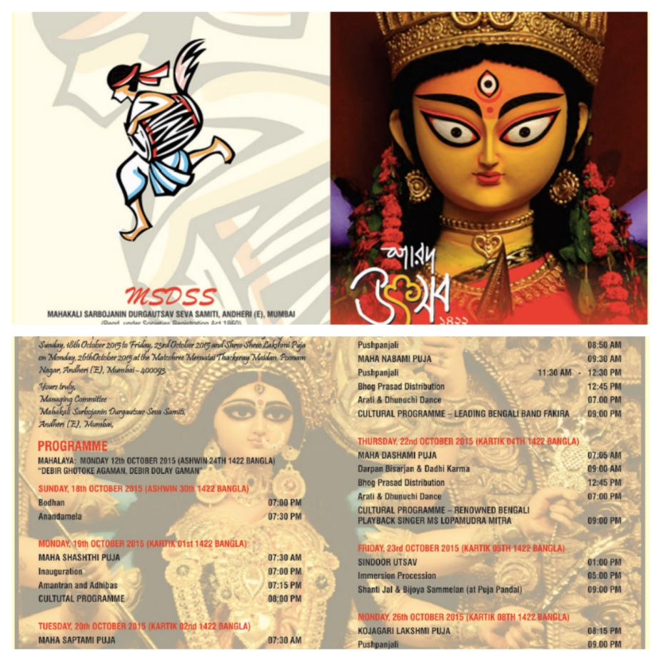 Durga Puja invite and schedule of events starting from Mahalaya