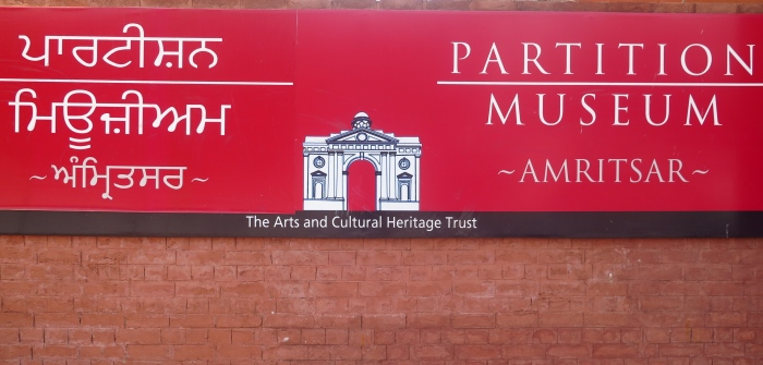 A Rejuvenated Amritsar Part 1-                      The Partition Museum