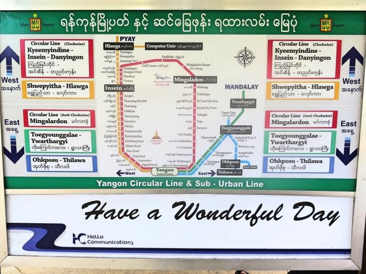 The Yangon Circular Railway May