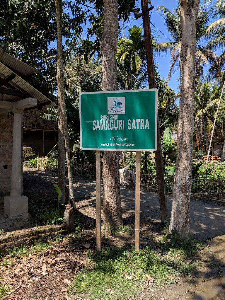 Entrance board to Samaguri Satra