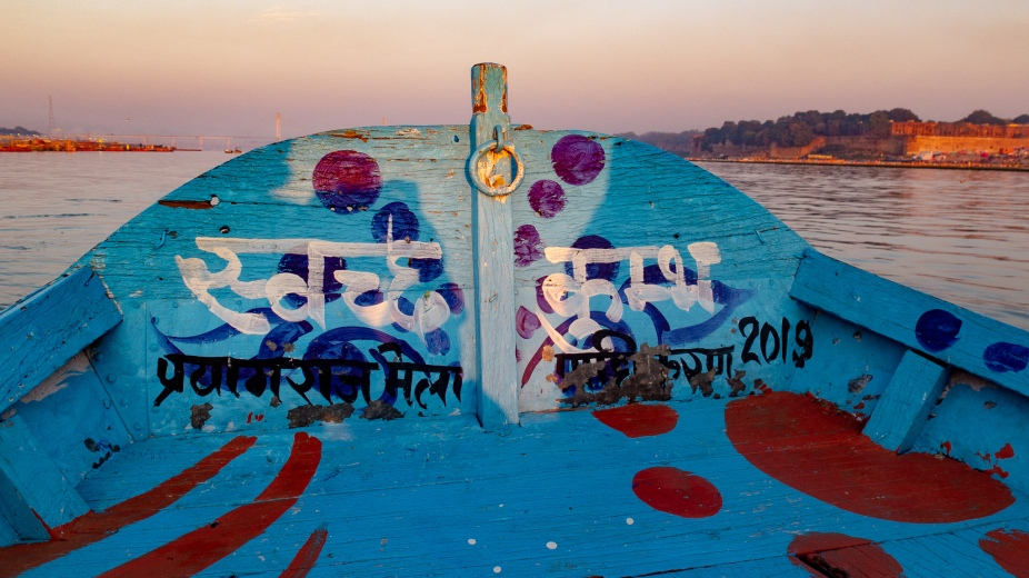 This Kumbh was all about cleanliness. Cleanliness was to prevent diseases and stampedes during the festival. Every medium was used to message things out.