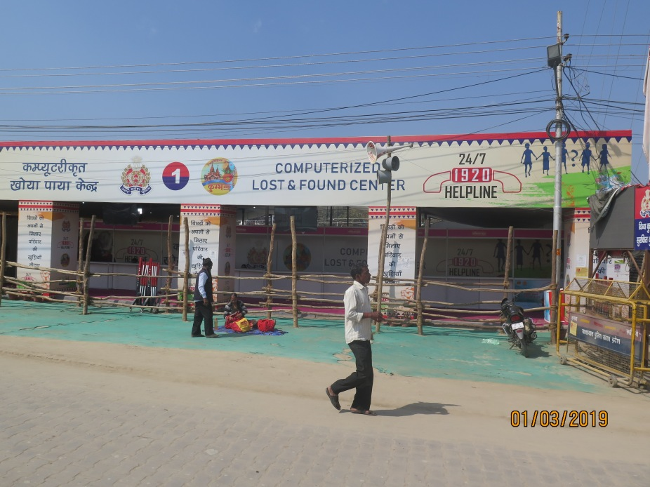 The lost and found center at Kumbh