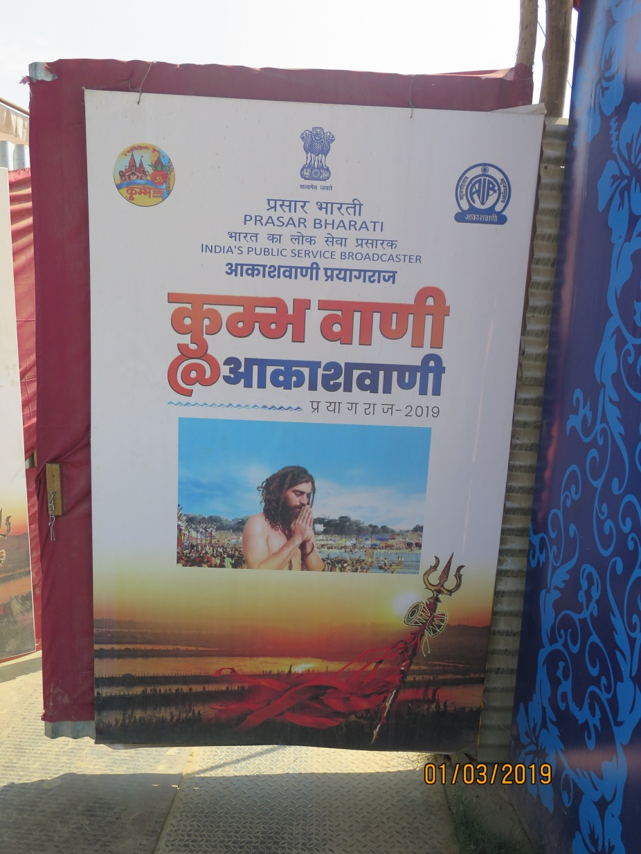 Kumbh mela notice featuring All india radio