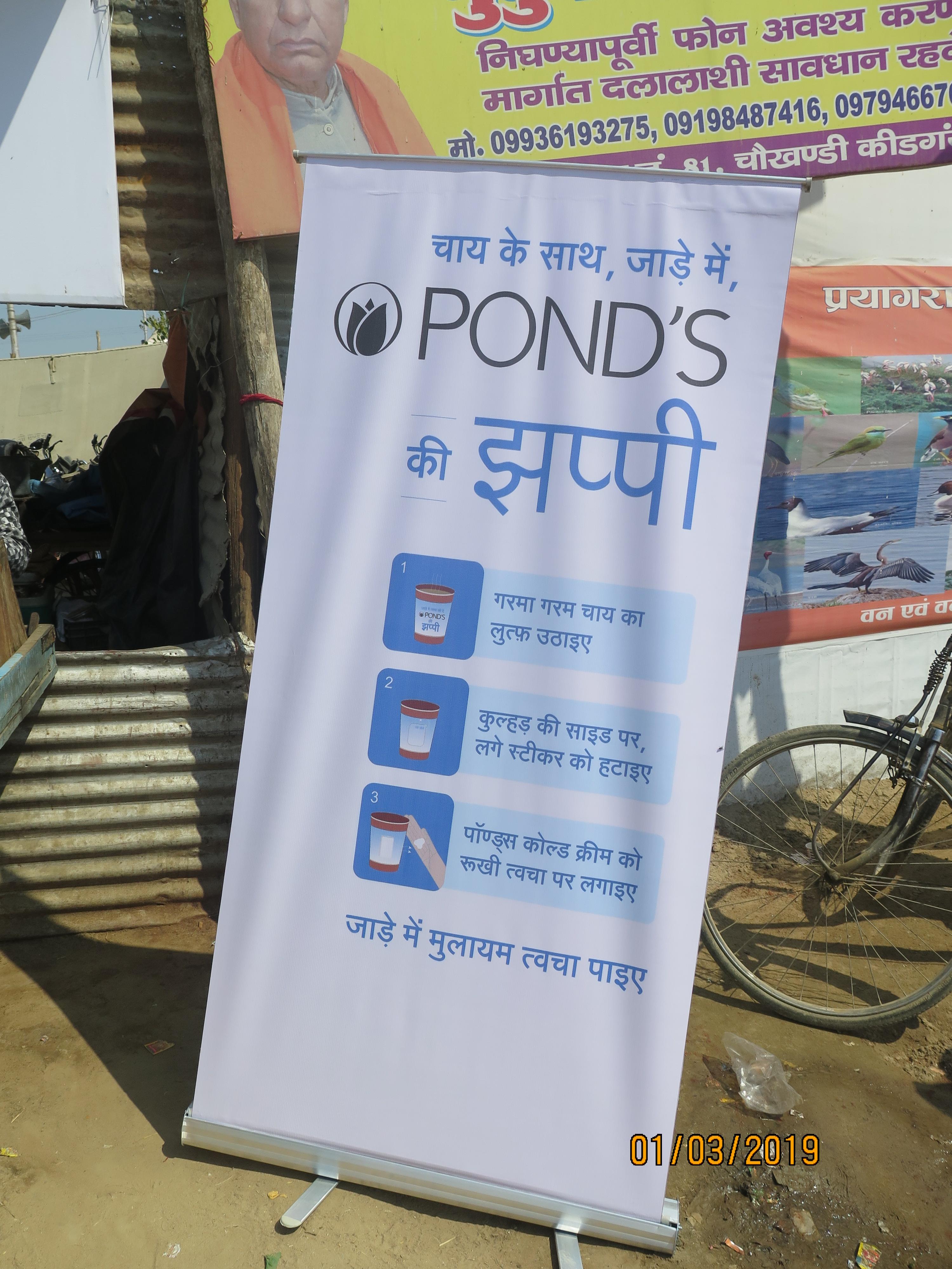 Ponds brand standee